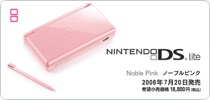 Main Lite Pink